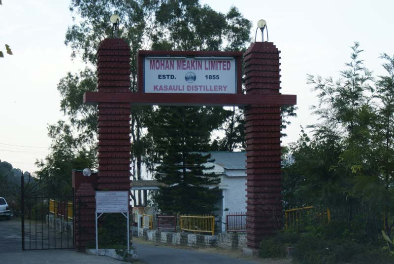 Gate to Kasauli distillery