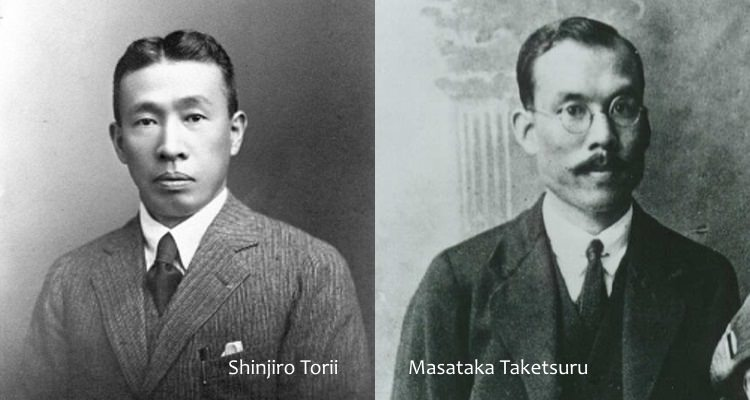 Masataka Takestsuru and Shinjiro Torii
